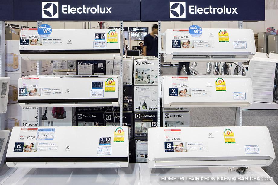 แอร์ Electrolux
