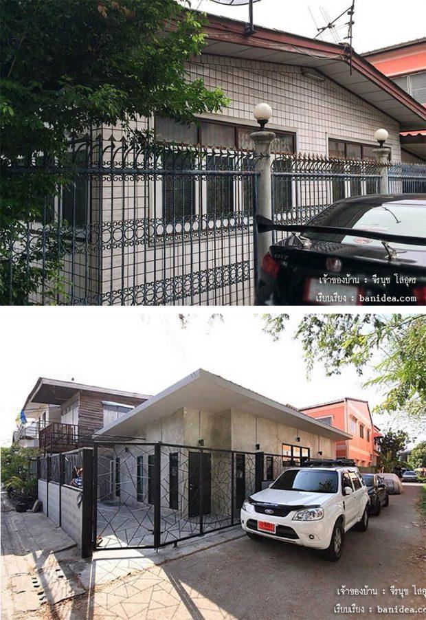 Renovate บ้านเก่าเป็นสไตล์ลอฟท์