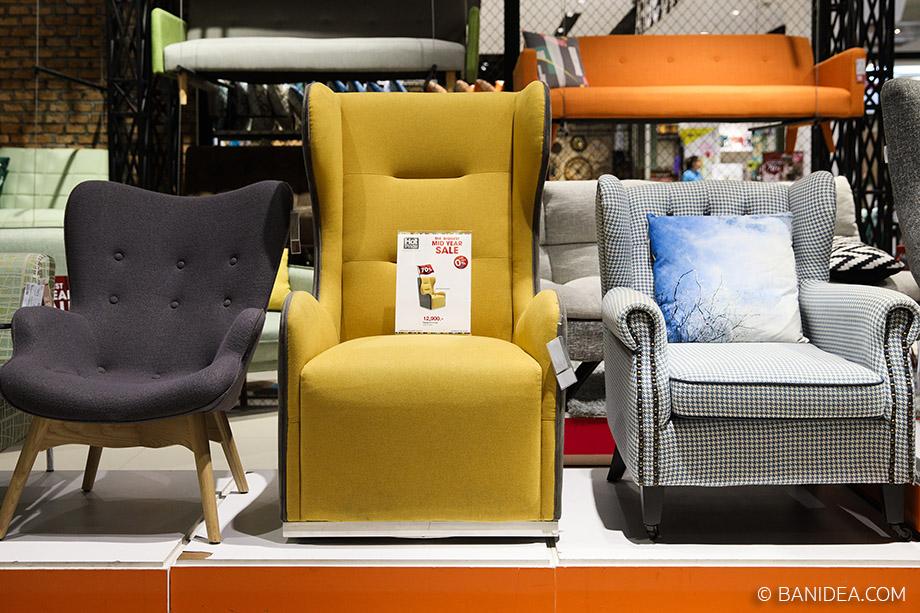 เก้าอี้ สีเหลือง