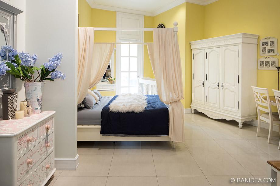 ห้องนอนสีเหลือง