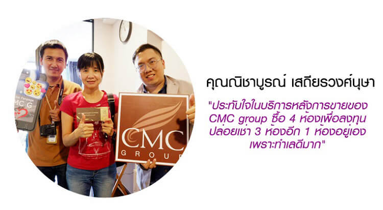 cmc pantip – ซื้อคอนโดปล่อยเช่า-bangkok-feliz-สาทร-ตากสิน