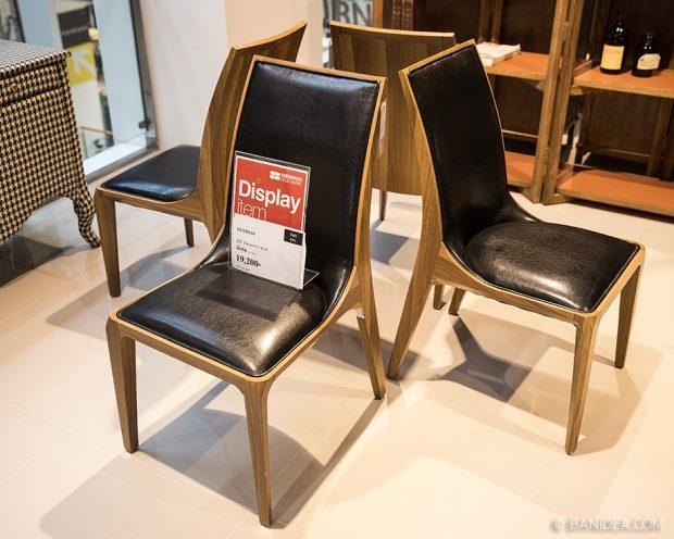 เก้าอี้ไม้ หุ้มเบาะหนัง