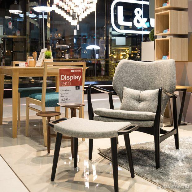 เก้าอี้ นั่งเล่น มีที่วางขา