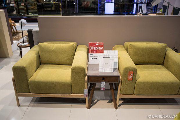 เก้าอี้รับแขก ขนาดใหญ่