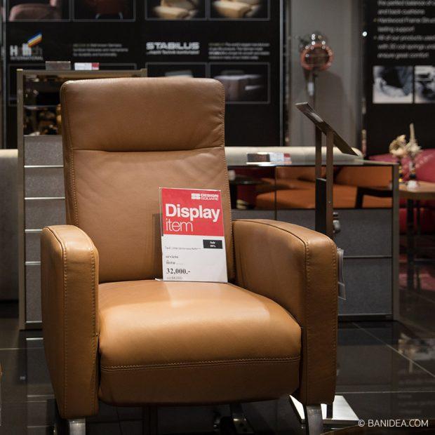 เก้าอี้หนัง นั่งพักผ่อน