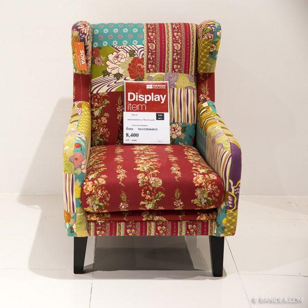 เก้าอี้ลายดอกไม้