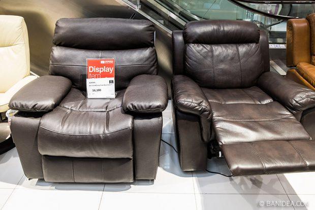 เก้าอี้พักผ่อน หนังแท้