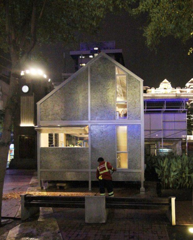 บ้านสำเร็จรูปโมเดิร์น