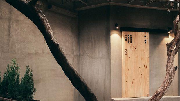 ประตูสไลด์บานไม้