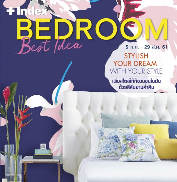 Bedroom-Best-Idea-Index-Living-Mall