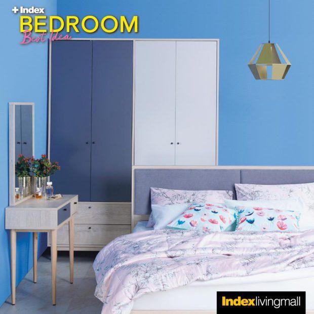 ตกแต่งห้องนอนสีฟ้า