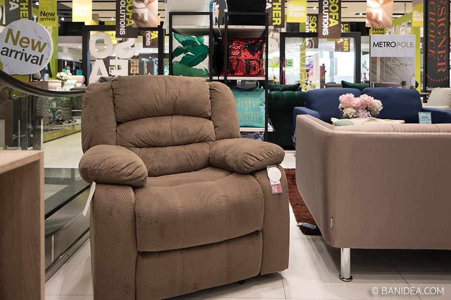 เก้าอี้พักผ่อน