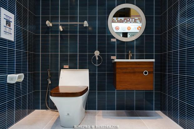 ห้องน้ำไม่ชื้น