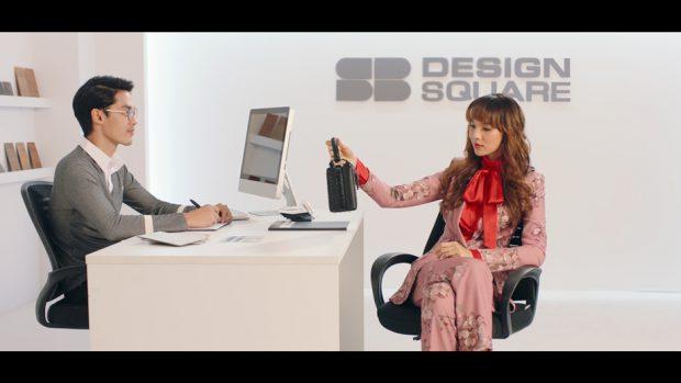 SB-Design-Square