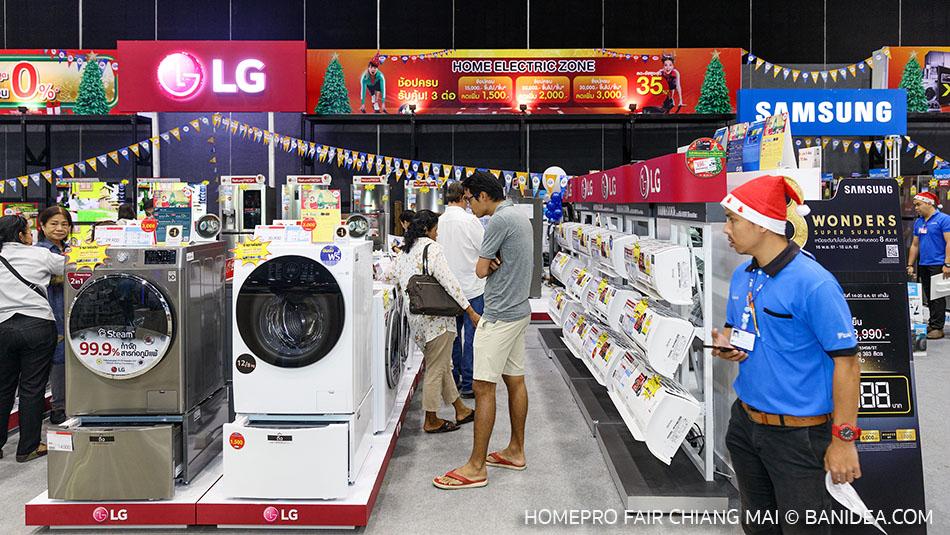 เครื่องซักผ้า LG