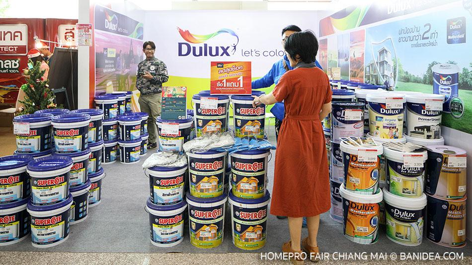 สี Dulux ลดราคา