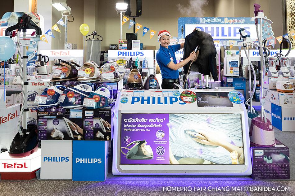 เตารีดไอน้ำ Philips