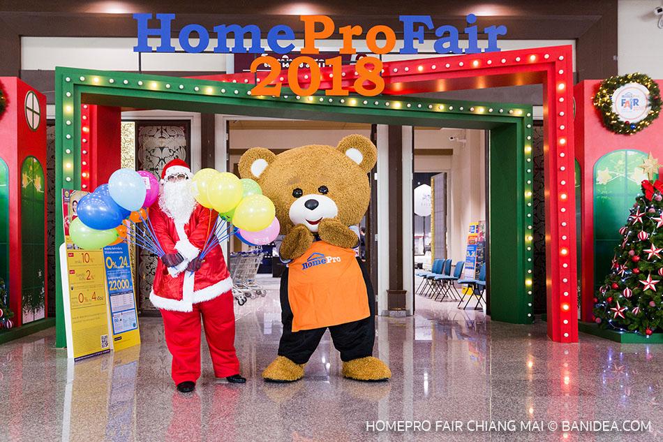 HomePro Fair เชียงใหม่ 2018