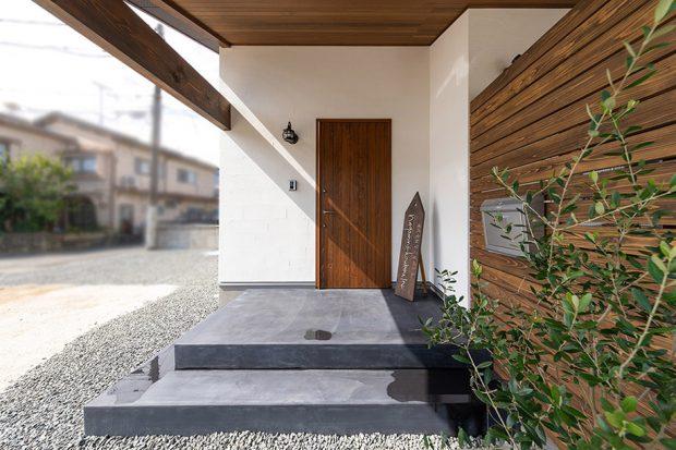 ประตูบ้าน