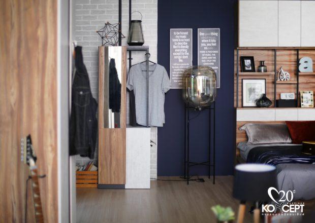 koncept-furniture-loft