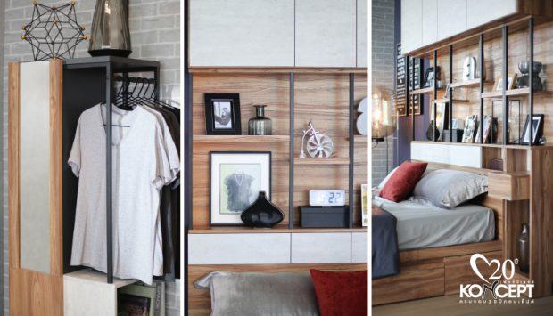 koncept-furniture-loft style