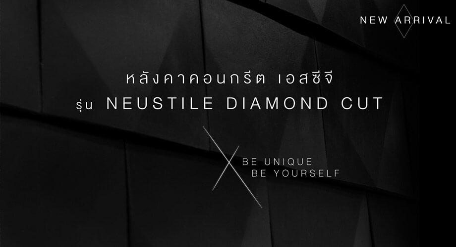 NEUSTILE DIAMOND CUT