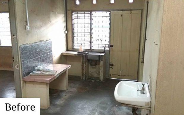 ห้องน้ำก่อนปรับปรุง