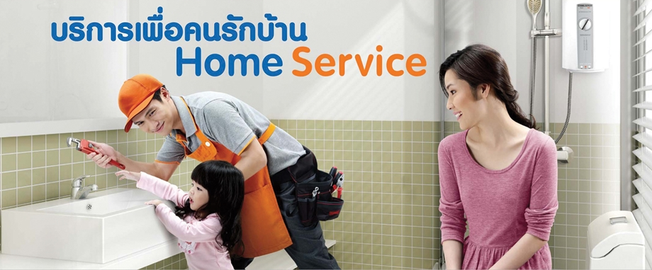 home-service-by-HomePro