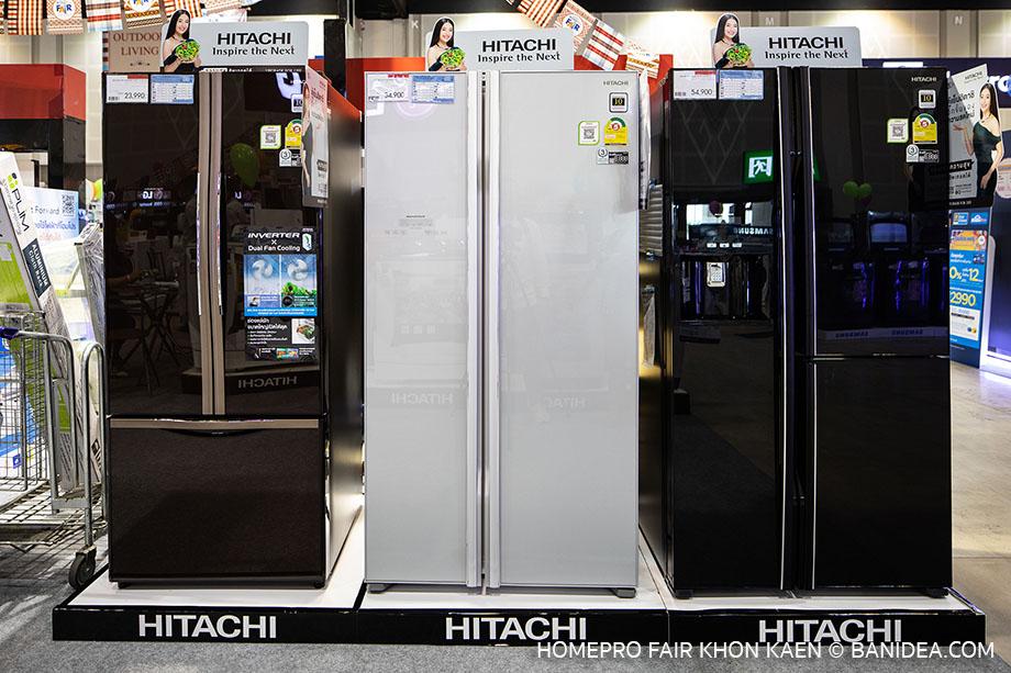 ตู้เย็น Hitachi