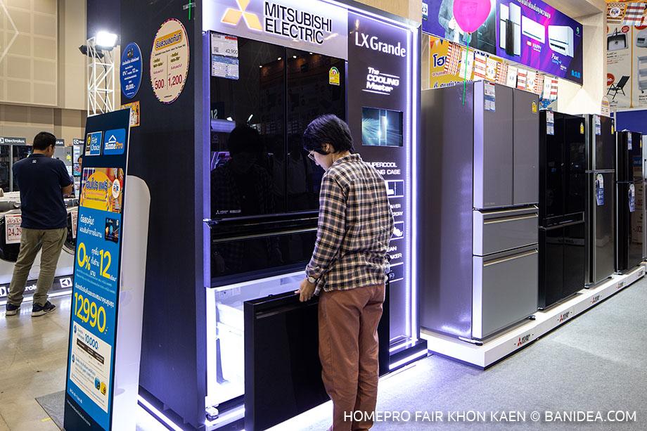 ตู้เย็น Mitsubishi Electric รุ่น LX Grand