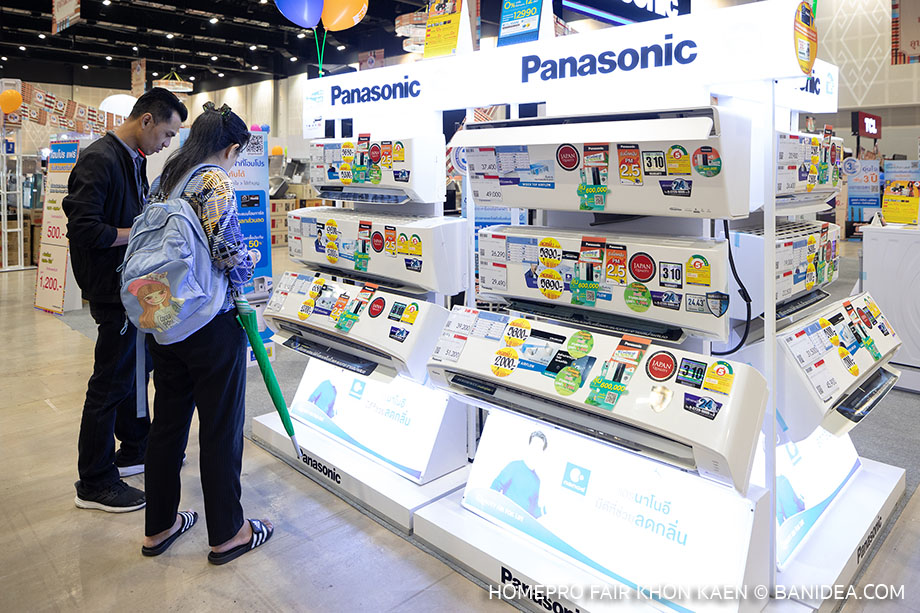 Panasonic Air Nanoe