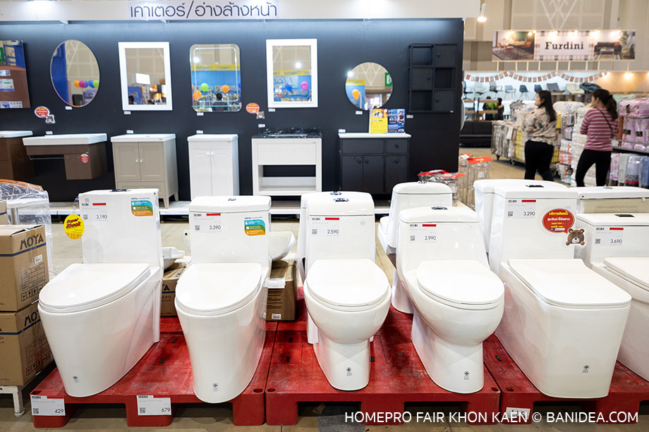 สุขภัณฑ์ห้องน้ำ