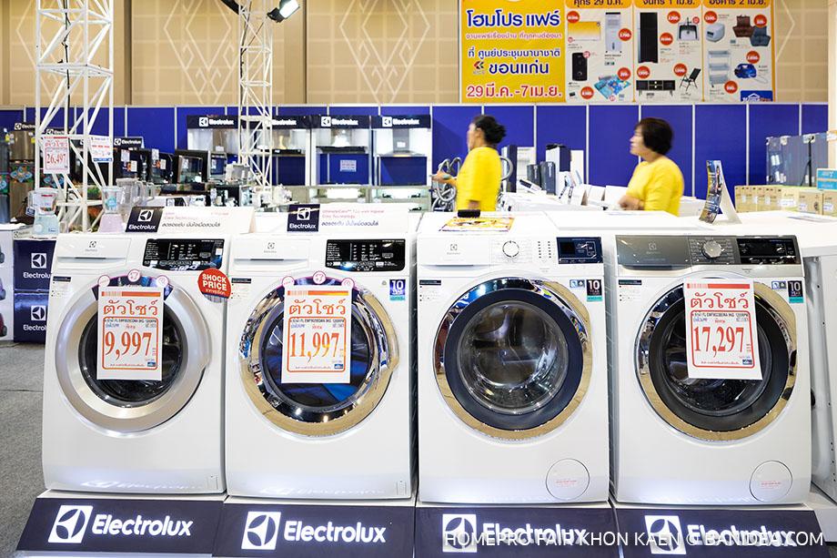 เครื่องซักผ้าตัวโชว์