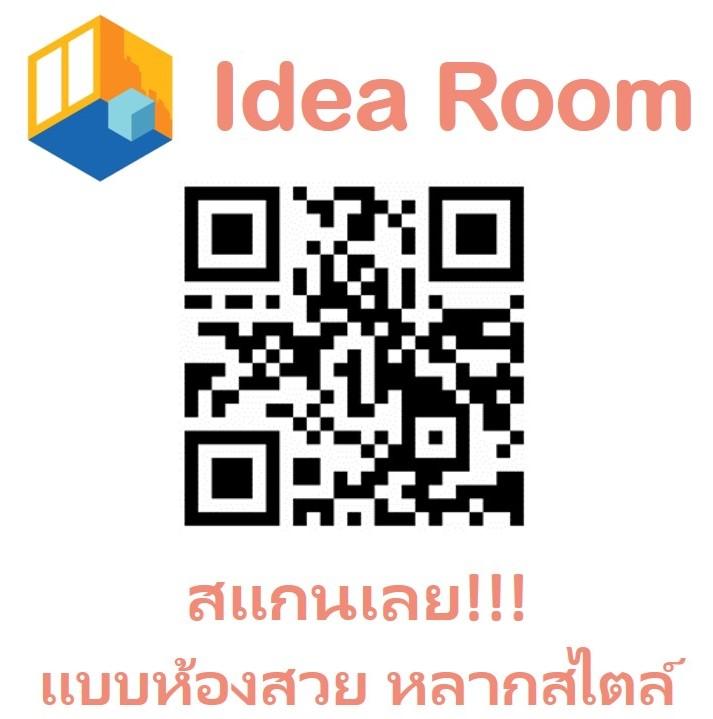 idea room QR code