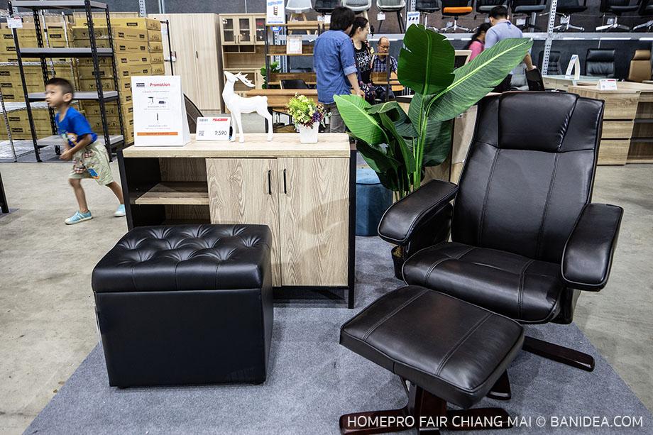 เก้าอี้พักผ่อนสีดำ