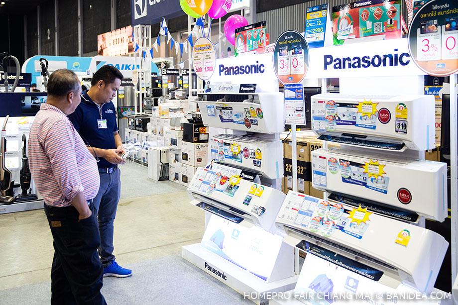 Panasonic นาโนอี