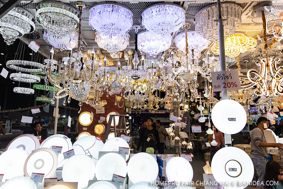 โคมไฟในโฮมโปร