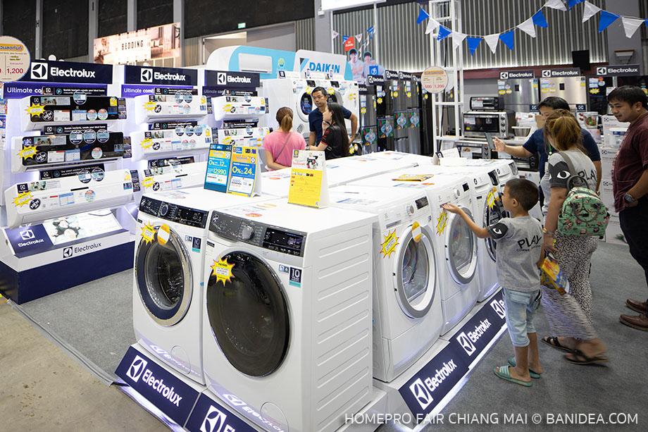 เครื่องซักผ้าฝาหน้า