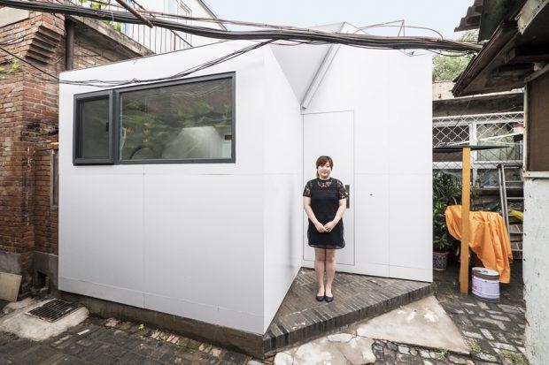 บ้านสำเร็จรูปขนาดเล็ก