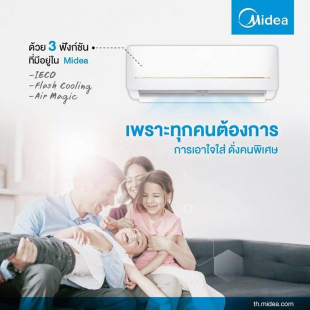 midia-air-3 function