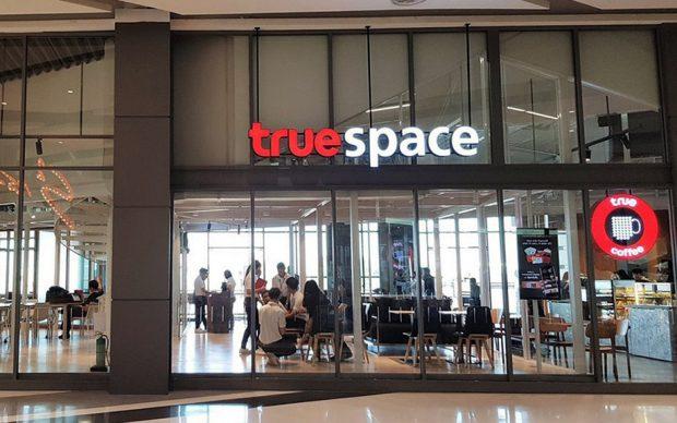 True Space Co working space – ที่นั่งทำงาน ประชุม สัมมนา