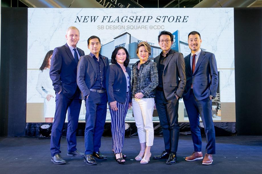 SB เปิด CDC Flagship Store