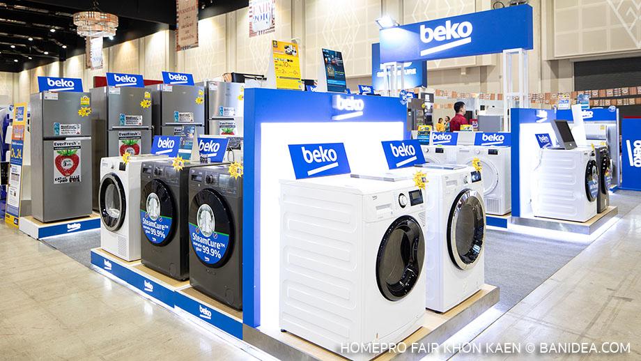 เครื่องซักผ้า beko