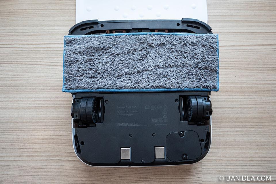 ผ้าถูพื้น หุ่นยนต์ถูพื้น