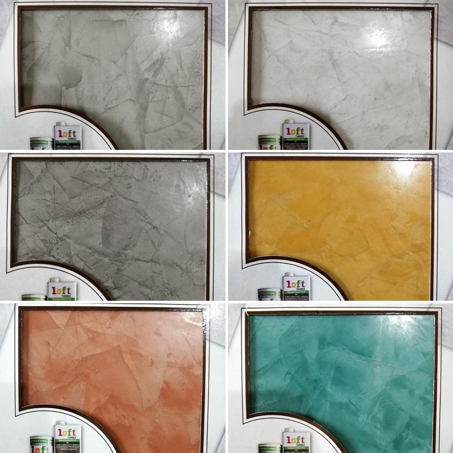 สี BAANPOON LOFT