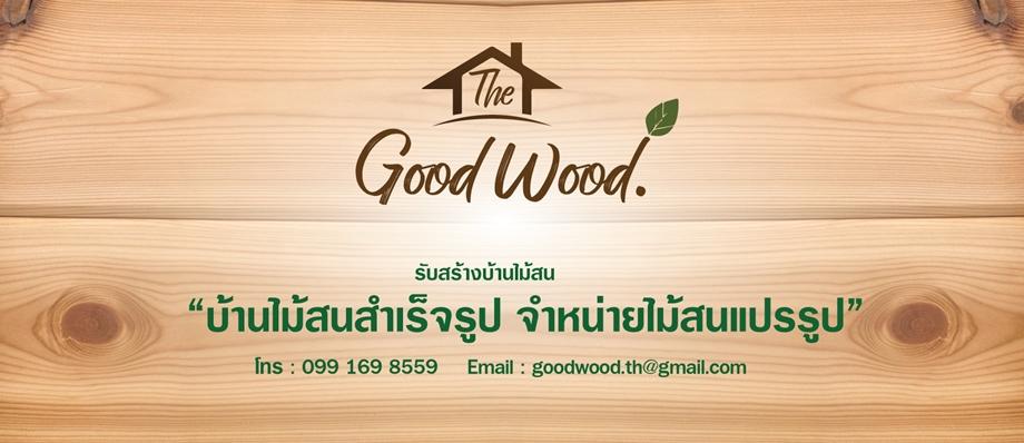 Good-Wood-Prefabrication-House