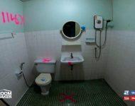 ห้องน้ำเก่าก่อนปรับปรุง