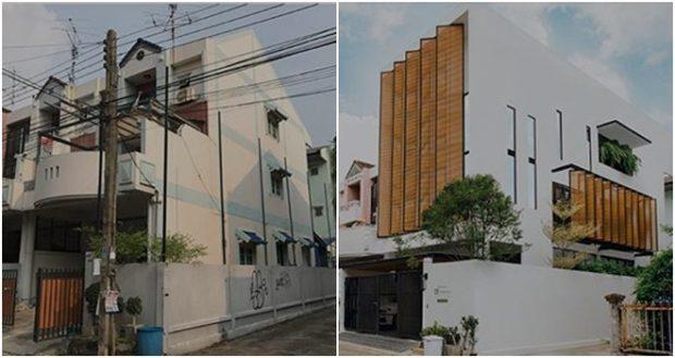 บ้านก่อนและหลังปรับปรุง