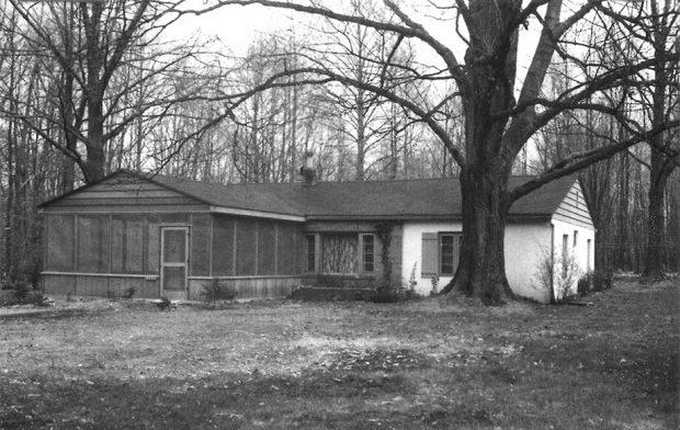 บ้านก่อนรีโนเวท