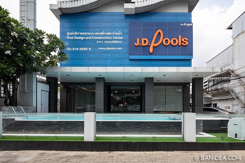 ทดสอบว่ายน้ำ โชว์รูม JD Pool